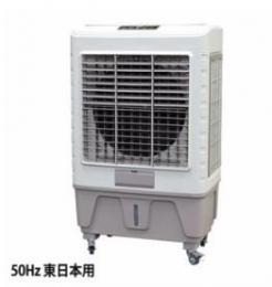 BR-8000R-50 [50Hz専用(東日本)]