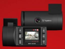 DRY-SV50c