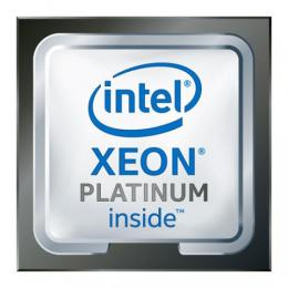 Xeon Platinum 8160 BOX