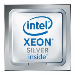 Xeon Silver 4112 BOX
