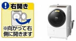ヒートリサイクル 風アイロン ビッグドラム BD-SV110CR