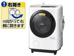 ヒートリサイクル 風アイロン ビッグドラム BD-NX120BR