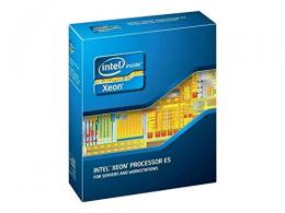 Xeon E5-2620 v4 BOX