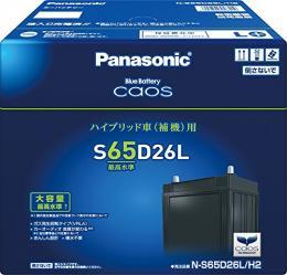 カオス N-S65D26L/H2