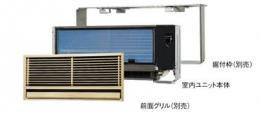 霧ヶ峰 MTZ-255AS